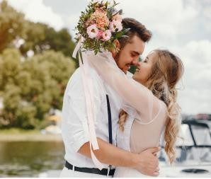 Свадебный организатор