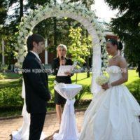 Выездная регистрация брака в Домодедово