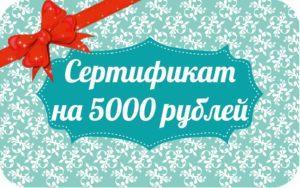 Подарочный сертификат для женщин-подарочный сертификат салона красоты