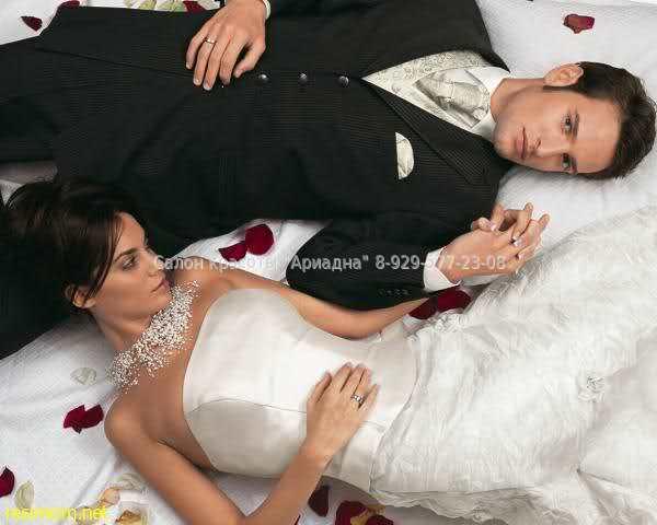 Свадьба в Химках