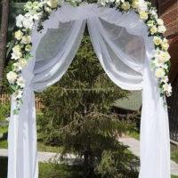 Выездная регистрация брака в Видное