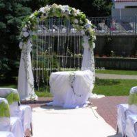Выездная регистрация брака в Зеленограде