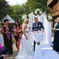 Выездная регистрация брака в Одинцово