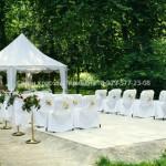 Выездная регистрация брака в Митино