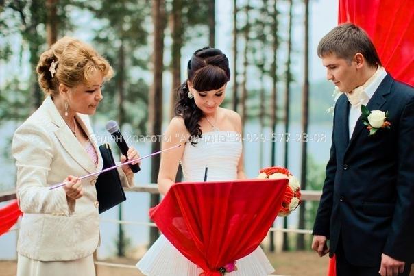 Сценарий на регистрацию брака в загсе
