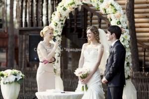 Выездная регистрация брака в Щелково