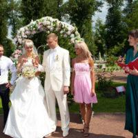 Выездная регистрация брака в Щербинке