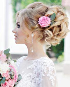 Стилист визажист на свадьбу в Москве