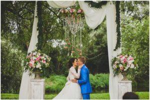 Выездная регистрация брака в Жуковском
