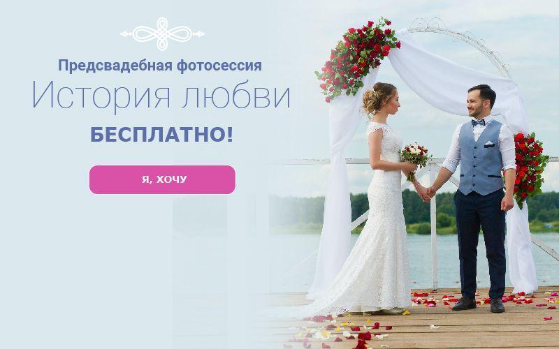 Фотограф видеооператор на свадьбу в Москве